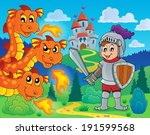dragon topic image 4   eps10... | Shutterstock .eps vector #191599568