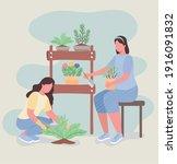 girls with gardening tools... | Shutterstock .eps vector #1916091832