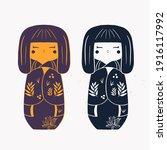 Japan Wood Dolls Kokeshi Vector ...
