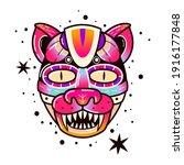maya culture mask. ethnic...   Shutterstock .eps vector #1916177848