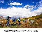 young hikers trekking in...   Shutterstock . vector #191622086