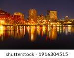 Boston Financial District...