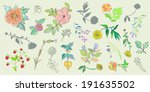 hand drawn vintage floral... | Shutterstock .eps vector #191635502