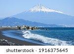 Japan Daira Beach Near Shimizu  ...