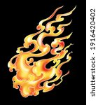 asian style fire flame colorful ...   Shutterstock . vector #1916420402