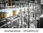 beer cans on the conveyor belt | Shutterstock . vector #191643122