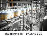 beer cans on the conveyor belt | Shutterstock . vector #191643122