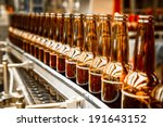 beer bottles on the conveyor... | Shutterstock . vector #191643152