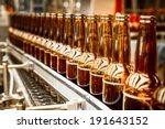 beer bottles on the conveyor... | Shutterstock . vector #191643152