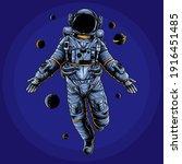 set of universe infographics  ... | Shutterstock .eps vector #1916451485