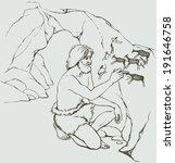 vector outline image. primitive ... | Shutterstock .eps vector #191646758
