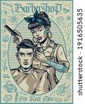 vintage barbershop poster with...   Shutterstock .eps vector #1916505635