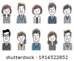 illustration material  men and... | Shutterstock .eps vector #1916522852