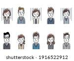 illustration material  men and...   Shutterstock .eps vector #1916522912