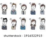 illustration material  men and...   Shutterstock .eps vector #1916522915
