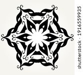 ornate doodle round rosette in... | Shutterstock . vector #1916559935
