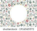 23 february greeting card... | Shutterstock .eps vector #1916565572