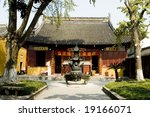 Traditional Chinese Temple In...