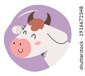 cute cow avatar  cute farm... | Shutterstock .eps vector #1916672348
