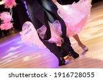 Couple Dancing Standard Dance...