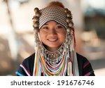 chiang rai  thailand   dec 4 ... | Shutterstock . vector #191676746