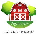 illustration of an organic farm ... | Shutterstock . vector #191692082
