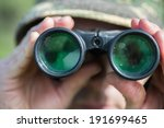 male in camouflage hat looking... | Shutterstock . vector #191699465