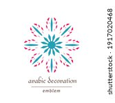decorative symbol with arabic... | Shutterstock .eps vector #1917020468