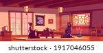 tea ceremony in asian... | Shutterstock .eps vector #1917046055