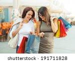 two beautiful women having fun... | Shutterstock . vector #191711828
