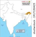 arunachal pradesh map.... | Shutterstock .eps vector #1917150425