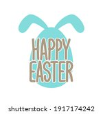 vector illustration  greeting... | Shutterstock .eps vector #1917174242
