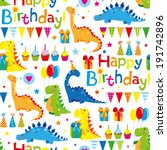 seamless pattern for birthday... | Shutterstock .eps vector #191742896