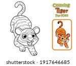 coloring pages and printables... | Shutterstock .eps vector #1917646685