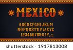mexican font of vector alphabet ... | Shutterstock .eps vector #1917813008