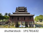 Thai Wooden Temple Architecture ...