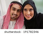 Portrait Of Young Arabic Couple