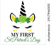 My First St Patrick's Day...