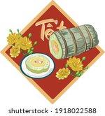 banh tet hoa mai sticky rice...   Shutterstock .eps vector #1918022588