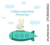 seamless baby cute animals ... | Shutterstock .eps vector #1918066862