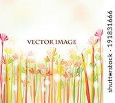 shinny flower | Shutterstock .eps vector #191831666
