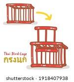 Thai Bird Cage In Thai Language ...