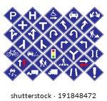 vector illustration of diamond... | Shutterstock .eps vector #191848472