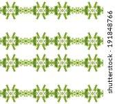 nature green leaf decorative... | Shutterstock . vector #191848766