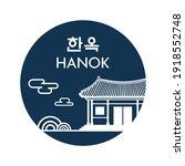 vector illustration of korean... | Shutterstock .eps vector #1918552748