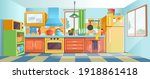 retro  ozy colored kitchen... | Shutterstock .eps vector #1918861418