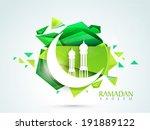 beautiful illustration of... | Shutterstock .eps vector #191889122