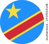 democratic republic of congo... | Shutterstock .eps vector #1919014148