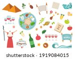 passover icons set. flat ... | Shutterstock .eps vector #1919084015