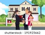 a vector illustration of real... | Shutterstock .eps vector #191925662